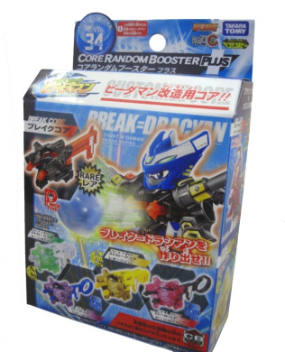 Takara Tomy Cross Fight B-Daman CB-34 Tune-Up Gear Core Random Booster Plus (Core Only, One random core from the series per package)