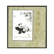 China Stamps - 1985 , T106 , Scott 1987 Paintings of Giant Pandas S/S, MNH, F-VF