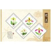 China Stamps - 2001-18M Scott 3140 Paphiopedilum ( Lady's Slipper Orchid) S/S - MNH, F-VF