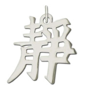 "Sterling Silver ""Tranquilly"" Kanji Chinese Symbol Charm"