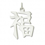 "Sterling Silver ""Good Luck"" Kanji Chinese Symbol Charm"