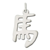 "Sterling Silver ""Horse"" Kanji Chinese Symbol Charm"