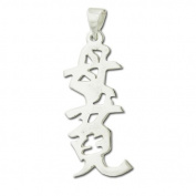 "Sterling Silver ""Mother and daughter"" Kanji Chinese Symbol Charm"