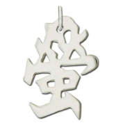 "Sterling Silver ""Firefly"" Kanji Chinese Symbol Charm"
