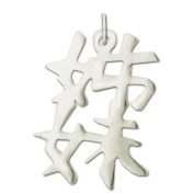 "Sterling Silver ""Sisters"" Kanji Chinese Symbol Charm"