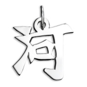 "Sterling Silver ""River"" Kanji Chinese Symbol Charm"