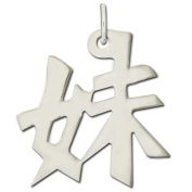 "Sterling Silver ""Younger Sister"" Kanji Chinese Symbol Charm"