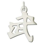 "Sterling Silver ""Warrior"" Kanji Chinese Symbol Charm"