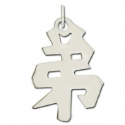 "Sterling Silver ""Younger Brother"" Kanji Chinese Symbol Charm"