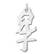 "Sterling Silver ""Son"" Kanji Chinese Symbol Charm"