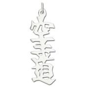 "Sterling Silver ""Karate"" Kanji Chinese Symbol Charm"