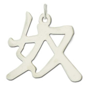 "Sterling Silver ""Slave"" Kanji Chinese Symbol Charm"