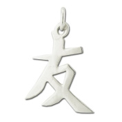 "Sterling Silver ""Friendship"" Kanji Chinese Symbol Charm"
