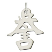 "Sterling Silver ""Honour"" Kanji Chinese Symbol Charm"