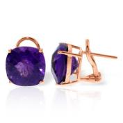 14k Rose Gold 7.2ctw Genuine Purple Amethyst French Clip Earrings
