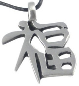 Chinese Fortune Character Pewter Pendant Necklace