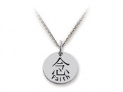 Stellar White(tm) 925 Sterling Silver Disc Charm - Kanji Faith - Free 16 To 45.7cm Adjustable Chain Included