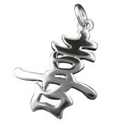925 Silver Happiness Chinese Character Pendant Hawaiian Jewellery