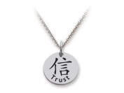 Stellar White(tm) 925 Sterling Silver Disc Charm - Kanji Trust - Free 16 To 45.7cm Adjustable Chain Included