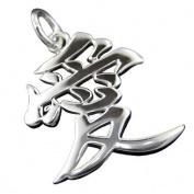 925 Silver Love Kanji Chinese Character Pendant Hawaiian Jewellery