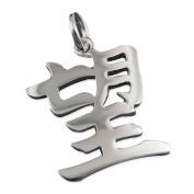 925 Silver HOPE Kanji Chinese Character Pendant Hawaiian Jewellery