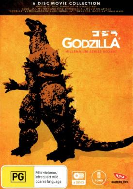 Godzilla - Millennium Series Boxset