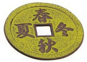Kanji Cast Iron Teapot Trivet Lime Yellow #TB33-Y