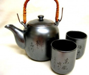 Black Porcelain Tea Set #C4A004