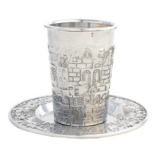 Silver Plated Jerusalem Designed Kiddush Wine Cup and Coaster