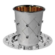 Silver Plated Quilted & Floral Kiddush Wine Cup & Coaster