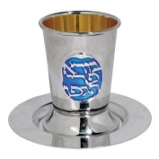 "Silver Plated ""Borei Pre Hagafen"" Kiddush Cup Set"
