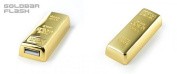 Satzuma 8GB Gold Bar