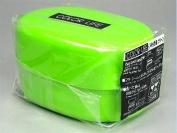 Japanese Microwavable Oval Bento Box, Green