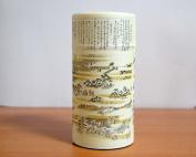 Kitano Japanese Green Tea Tin [ Tea ]