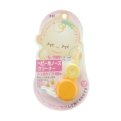 Japan KAI Baby Infant Toddler Nose Cleaner Cleaning Tweezers
