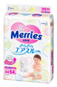 Merries Nappies, 6-11 Kg, 64 Pieces
