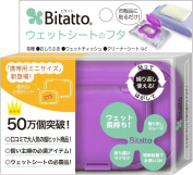 Bitatto Handy 2 Pack of Baby Wipe Cases (Normal & Mini Size) JAPAN