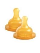 Bébisol 2 Round Tip Rubber Teats 0-36M