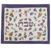 Yair Emanuel Painted Silk Challah Cover with Armenian Pottery Influences