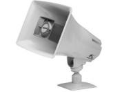 NEW - ONE-WAY, 5 WATT AMPLIFIED HORN, grey - V-1030C-GY