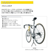 Topeak Portable Tune-Up Stand