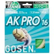 Gosen AK Pro 16G Tennis String Natural