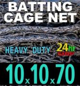 10 x 10 x 70 Baseball Batting Cage - #42 Heavy Duty Net [Net World] 24hr Ship
