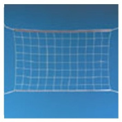 Dunnrite Replacement 7.3m Heavy Duty Volleyball Net