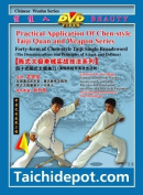 Tai Chi Kung Fu for Fighting