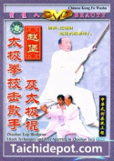 Tai Chi Instruction DVD