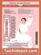 Tai Chi Practise for Health DVD