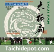 36 Forms Tai Chi Fan, Yang Style (Family) - Video CD