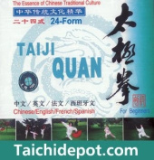 Tai Chi Chuan Short Form, Yang Style (Family) - 24 Forms for Beginner DVD