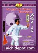 Wu Style Tai Chi (Taiji) Thirteen Broadsword (Sabre) DVD